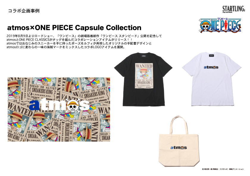 atmos×ONE PIECE Capsule Collection