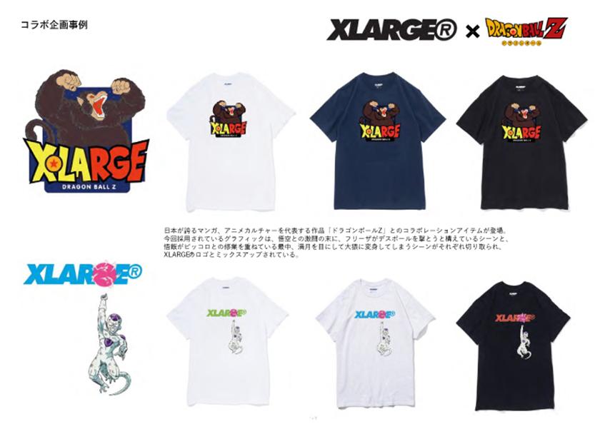XLARGE×DRAGON BALL Z