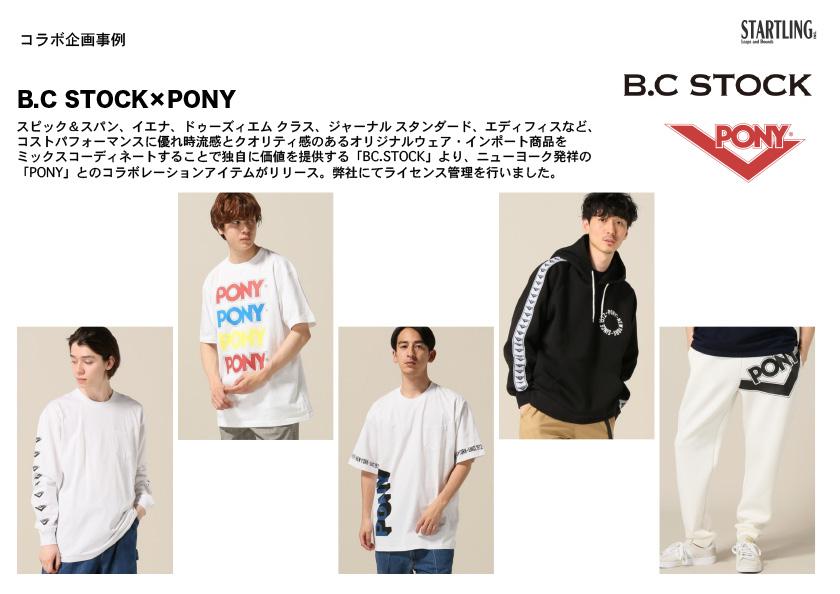 B.C STOCK×PONY