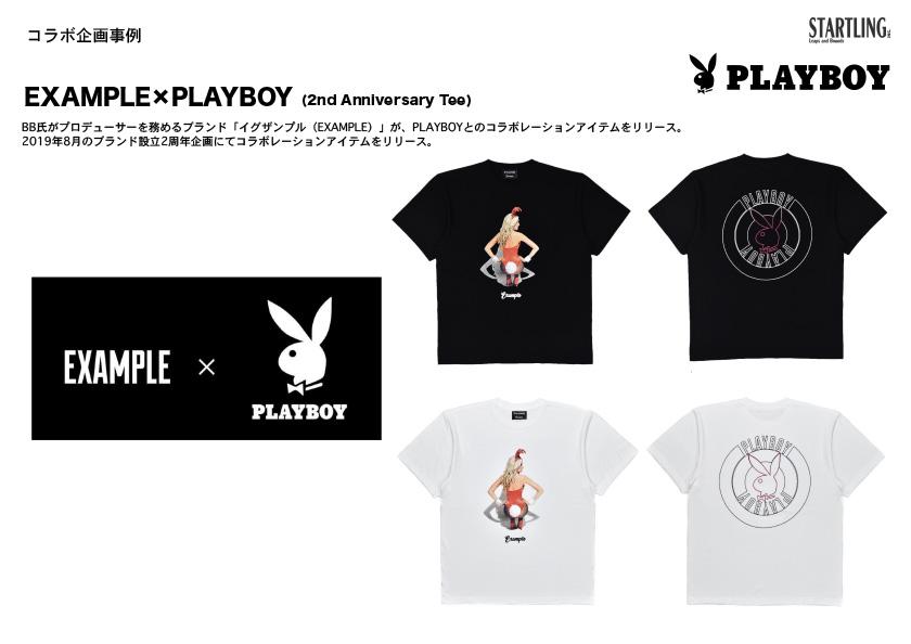 EXAMPLE×PLAYBOY (2nd Anniversary Tee)