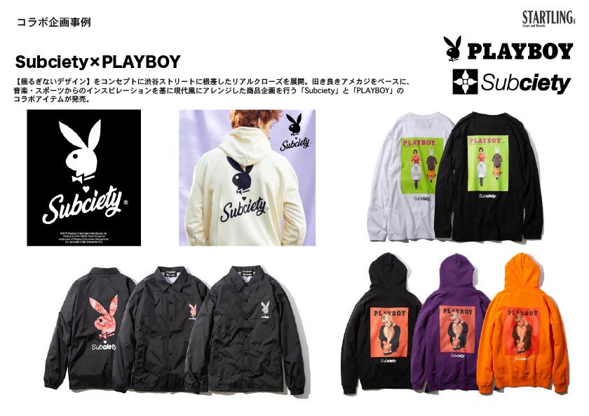 Subciety×PLAYBOY