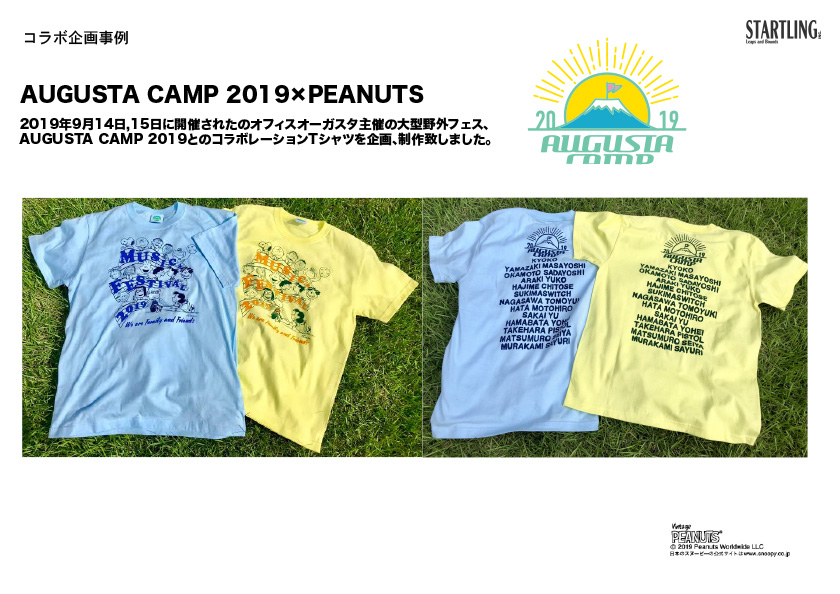 AUGUSTA CAMP 2019×PEANUTS