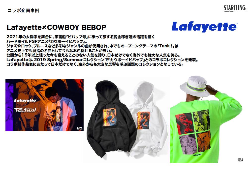 LAFAYETTE × COWBOY BEBOP