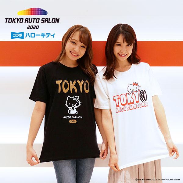 TOKYO AUTO SALON 2020×HELLO KITTY