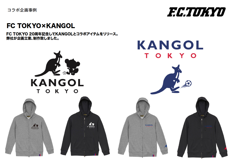 FC TOKYO×KANGOL